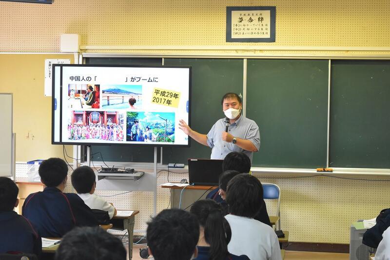 東京経営短期大学の菊池祐介先生