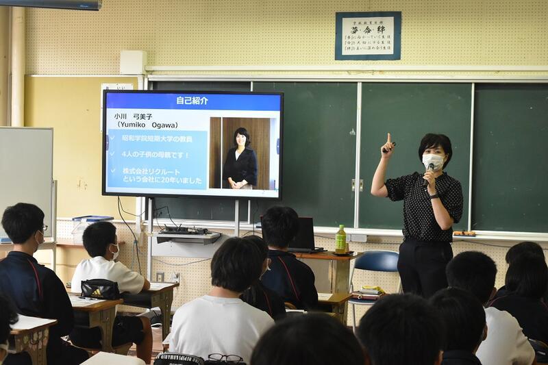 昭和学院短期大学の小川弓美子先生