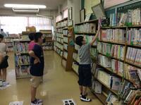 図書室で本を選ぼう