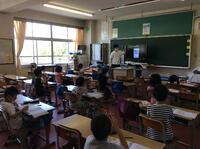 2年生の漢字の学習