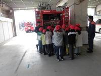 消防署 2