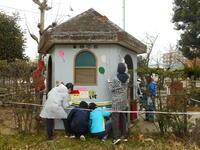 富士山公園ペンキ塗りの協力