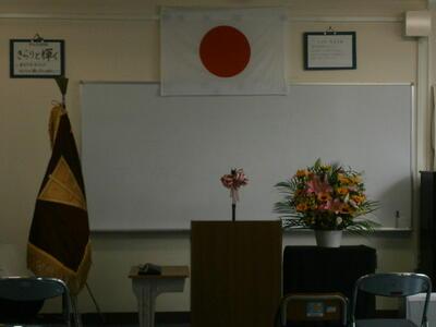 小学部入学式会場