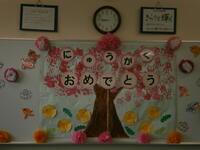 小学部1年生の教室