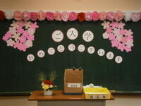 高等部の教室