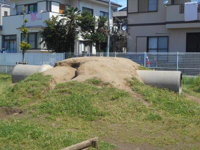 土管と築山